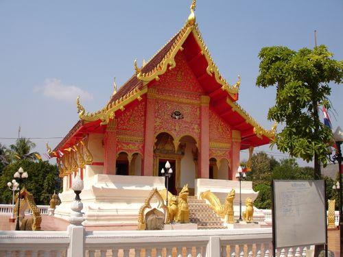 Wat Phra Lao Thepnamit, Phana