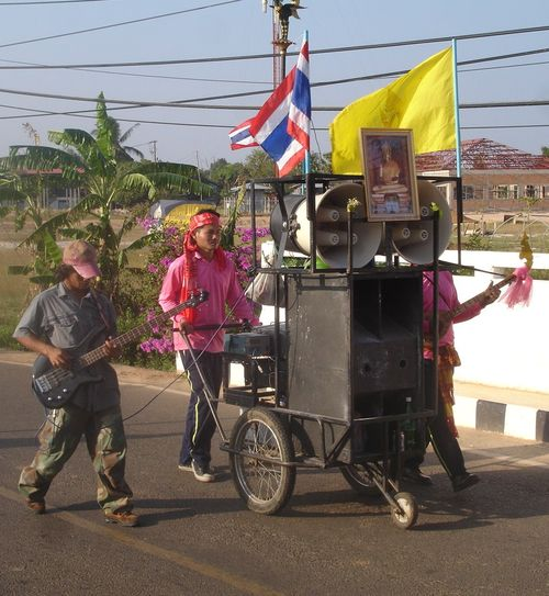 Thai mobile music