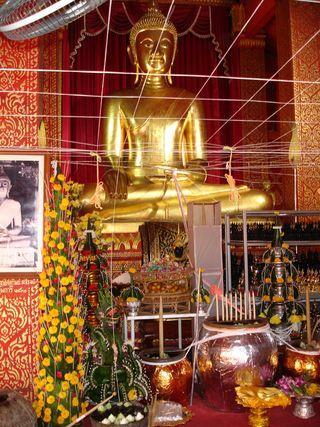 Phra Lao
