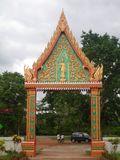 Nan Province (2)