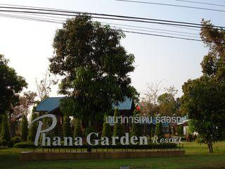 Phana Garden Resort
