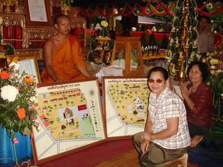 Wat burapa abbot002